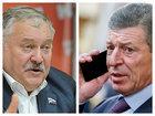 На представителя России в ТКГ Козака теперь влияет идеолог