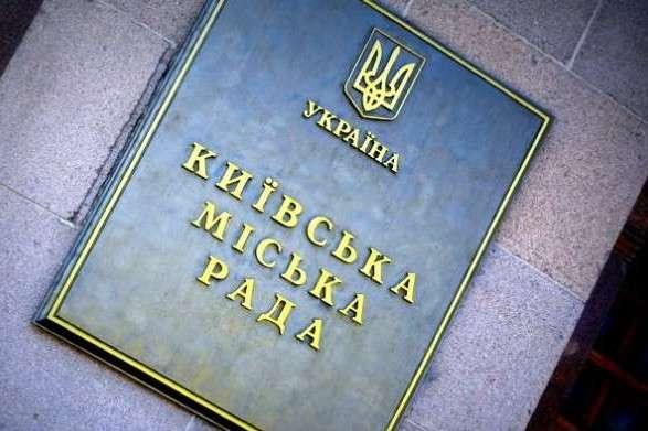 До Київради проходять сім партій – дані екзит-полу