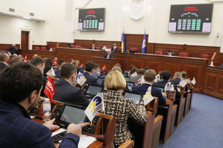 Київрада проводить засідання: на розгляді понад 300 питань