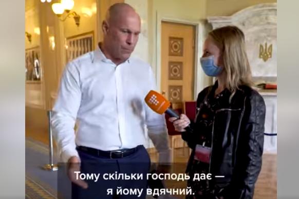 Нардепи розповіли, скільки грошей їм потрібно для комфортного життя (відео)