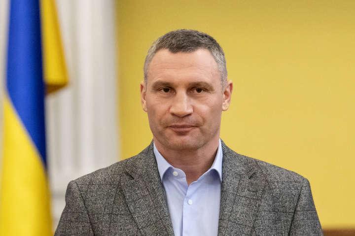 Цьогоріч Київ уникне жорсткого локдауну – Кличко