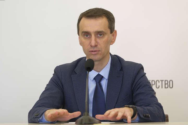 Глава МОЗ розповів, чи буде масова вакцинація дітей в Україні