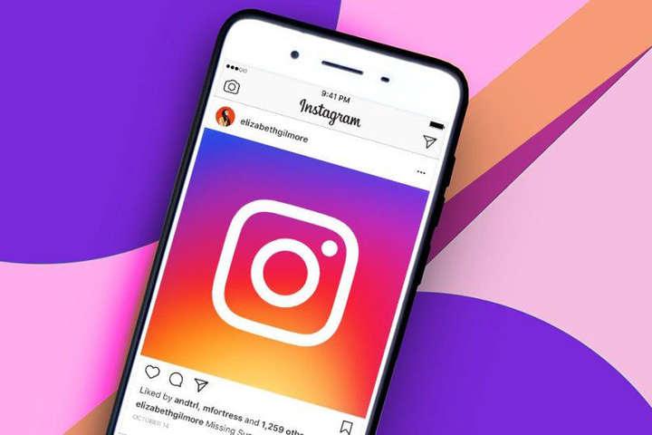 Instagram створив функцію пошуку ресторанів по карті